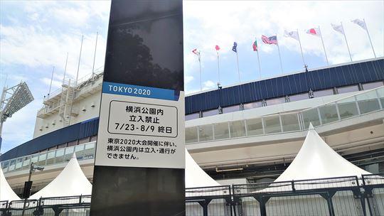 オリンピック横浜スタジアム