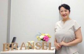 横浜結婚相談所ブランセル