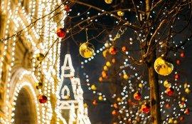 婚活クリスマスイルミネーション