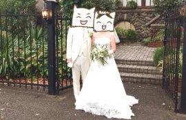 ご成婚カップル結婚式