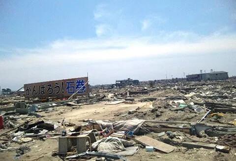 東北大震災石巻